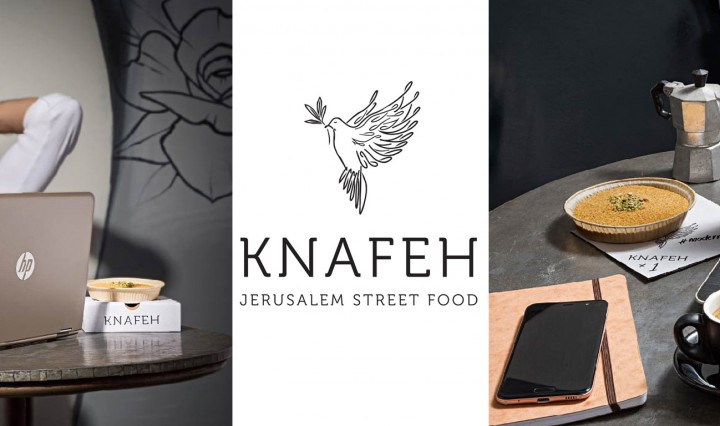 modern-pc-knafeh-bakery